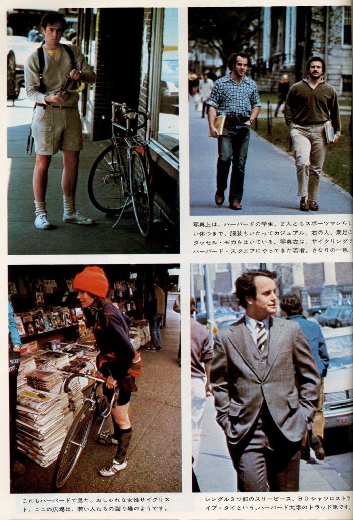 vintage mens club magazine 6-1975e