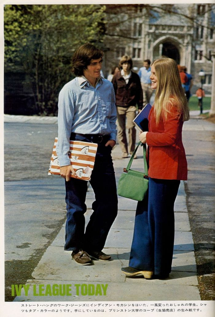 Vintage 1975 coed preppy action-- is that two collars I see?