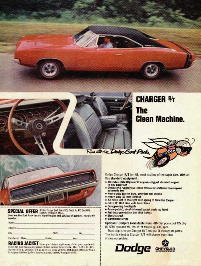 1968 Dodge Charger sales brochure